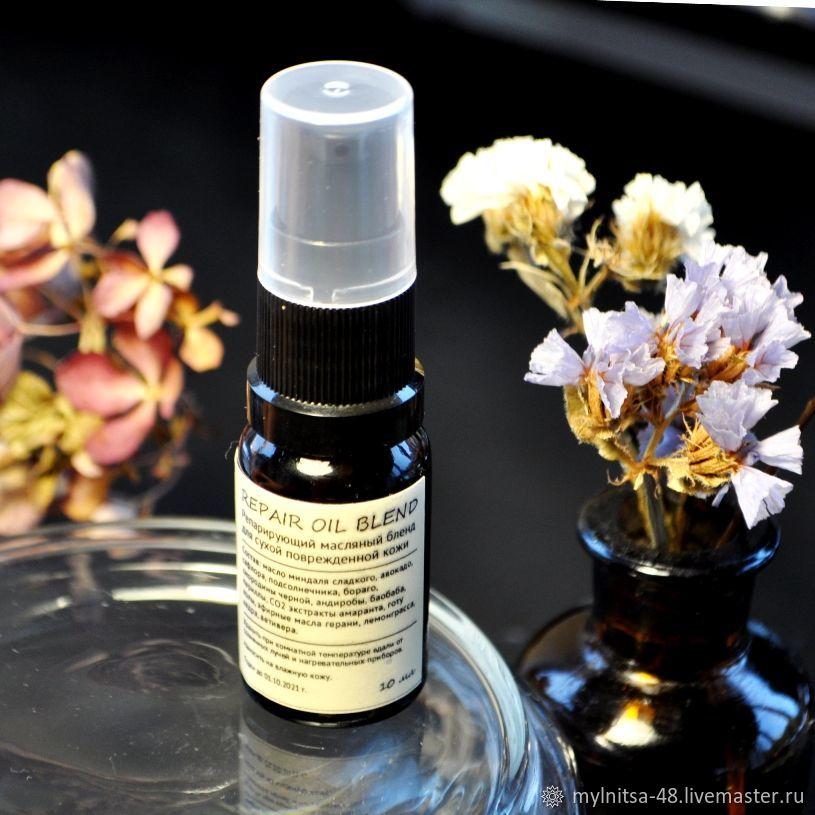 Репарирующий масляный бленд для сухой кожи