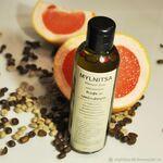 Кофе и грейпфрут, масло для тела и массажа, 200 мл